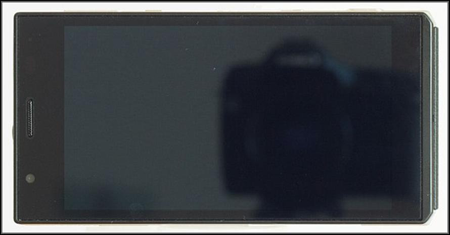 Lado teléfono Panasonic  LUMIX DMC-CM1