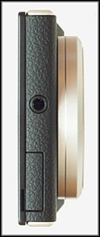 Perfil lado superior teléfono Panasonic  LUMIX DMC-CM1
