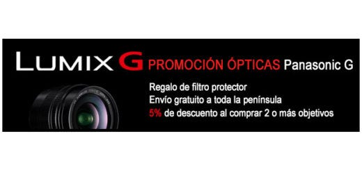Promoción Panasonic G