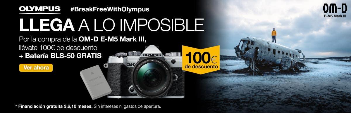 Promociones Olympus